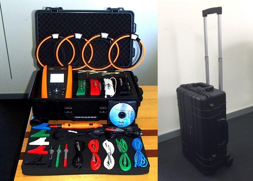 gsc60-accessories-case